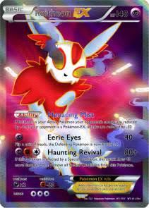 Reitheon EX Pokemon Card