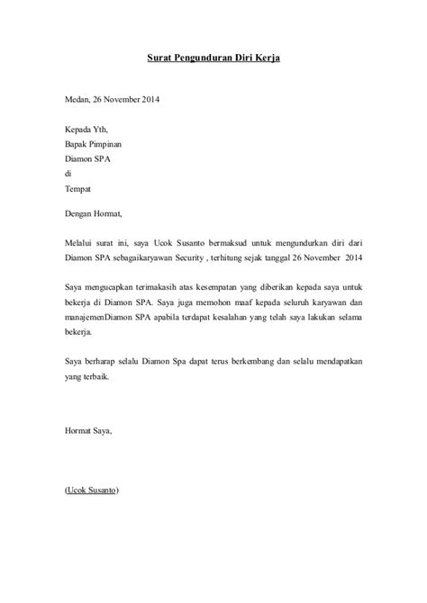 contoh application letter cv forex typo