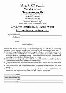 10 best images of america islamic divorce certificate With islamic marriage certificate template