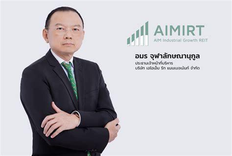 AIMIRT ลงทุนเพิ่มสิทธิการเช่า เจดับเบิ้ลยูดี นวนคร มูลค่า ...