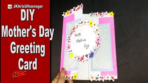 diy easy greeting card  mothers day teachers day