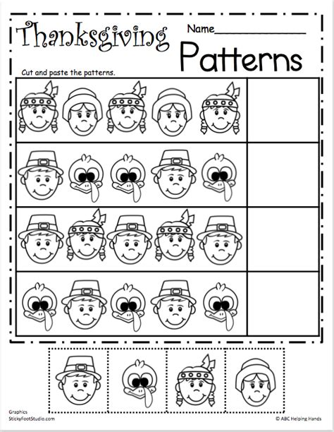 thanksgiving pattern worksheet cut and paste