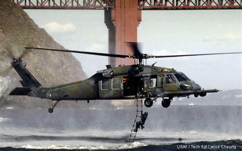 8826118 Sikorsky Hh60g Pave Hawk Cn 701338