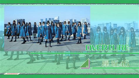 remix overture act 1 1 欅坂46