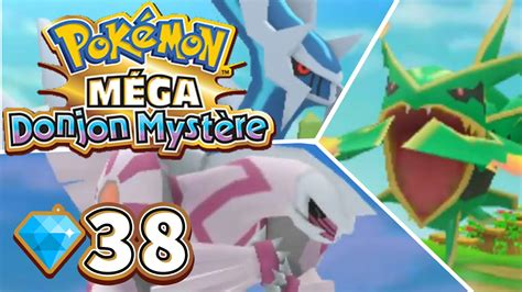 Pokemon Mega Donjon Mystere #89💎38