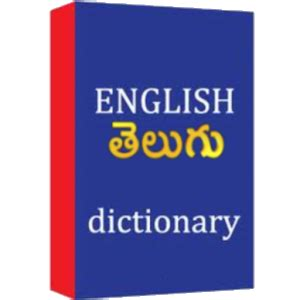 telugu dictionary google play softwares