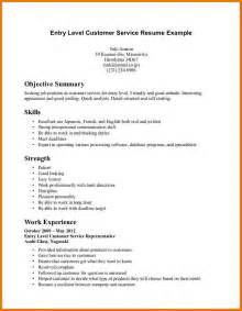 basic customer service resume format exles 6 objective summary exle assistant cover letter