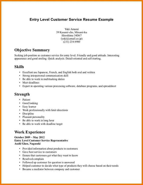 Exles Of Objectives On A Resume For Customer Service by 6 Objective Summary Exle Assistant Cover Letter