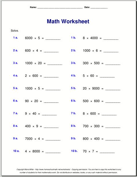 grade 4 multiplication worksheets math and science