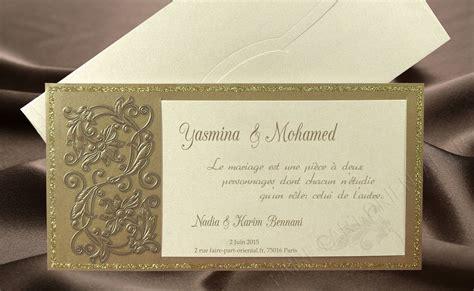 carte d invitation mariage texte carte d invitation mariage orientale carte d invitation