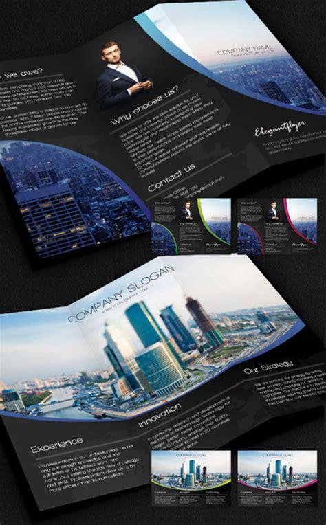 modelli  brochure da scaricare gratis creagratiscom