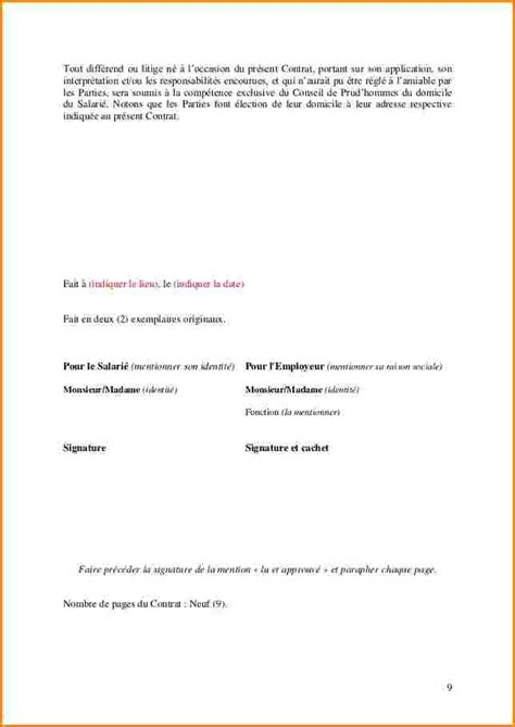 exemple lettre rupture conventionnelle cdi document