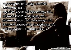 """Search Results for """"Love Failure Malayalam"""" – Calendar 2015"""