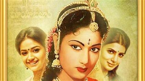 Keerthi Suresh And Samantha Akkineni's Film Mahanati Will
