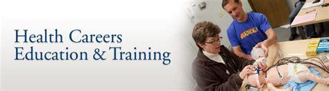 health careers education  training uw health