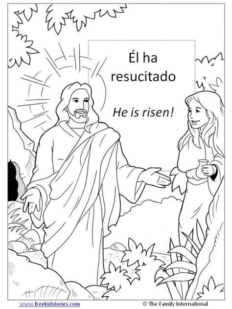 dibujos del domingo de resurreccion  descargar