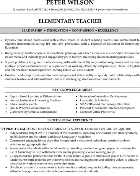 elementary resume sle teaching