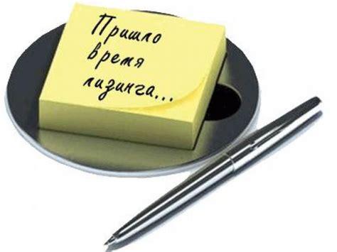 Задать вопрос бухгалтерия онлайн