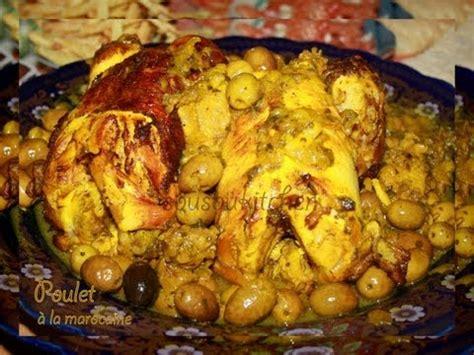 les mod鑞es de cuisine marocaine poulet 224 la marocaine دجاج على الطريقة المغربية chicken