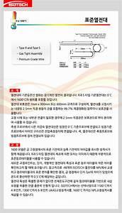Uc8fc  Uc5d0 Uc2a4 Ud14c Ud06c Ub110 Ub7ec Uc9c0  U00bb 1600  U2013 Standard Thermocouple