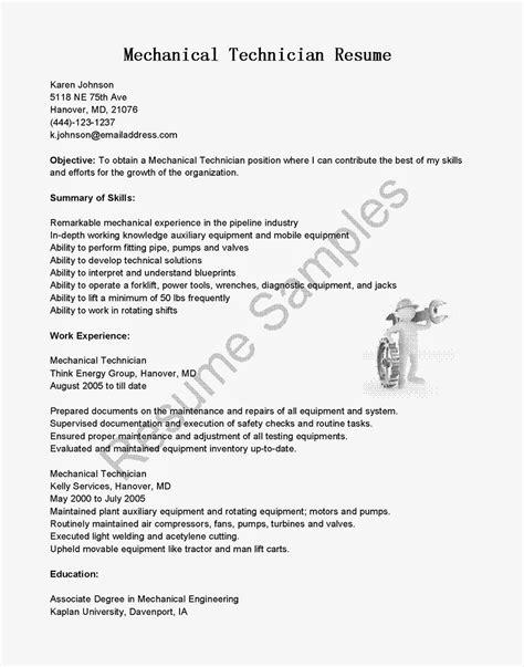 satellite installer cover letter business ethics essay