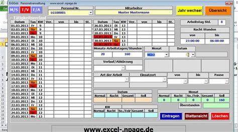 personalverwaltung mit excel zeit erfassen berechnen