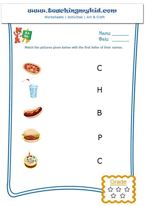 Newest Alphabet Picture Matching Worksheet Goodsnyccom