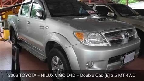 2006 Toyota  Hilux Vigo D4d  Double Cab [e] 25 Mt 4wd