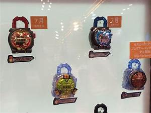 Kamen Rider Gaim - Apple Lock Seeds. by Kamen-Riders on ...