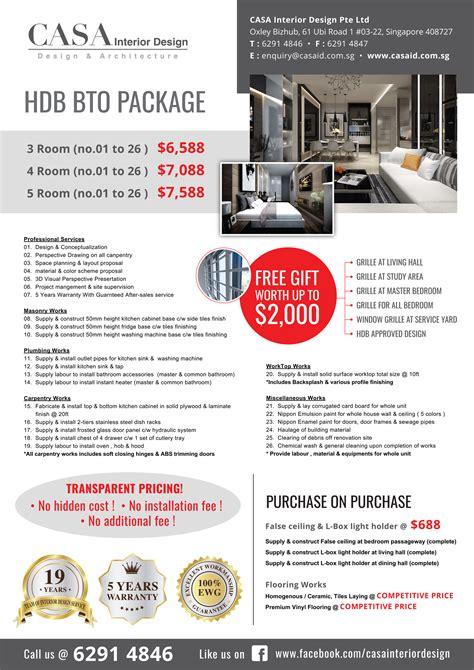 hdb renovation packages bto renovation resale flat