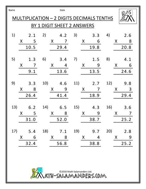 multiplication worksheets for fifth graders