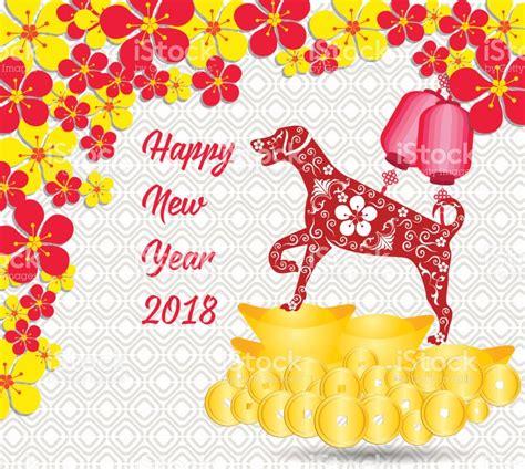 Wallpaper Chinese New Year 2018