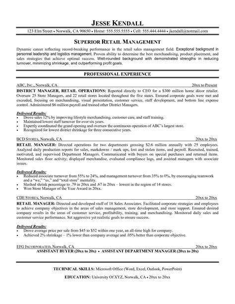 Retail Objective Resume Exles by Retail Management Resume Exles Retail Resume Objective