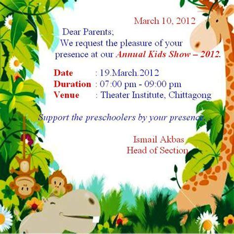 International Turkish Hope School: Kids Show Invitation Card