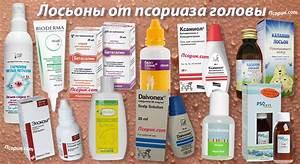 Индийские препараты от псориаза