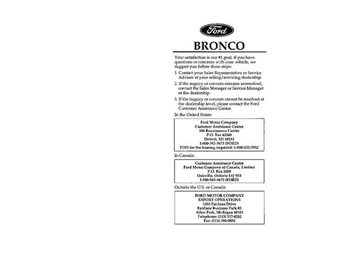 ford bronco owners manual owners manual  give