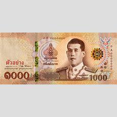 แบงก์ชาตินำธนบัตรแบบใหม่ ชนิดราคา 500 บาท และ 1000 บาทออกใช้ 28 กคนี้ Thaipublica