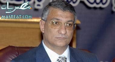 مدرس  موقع مصريات 2017 2018