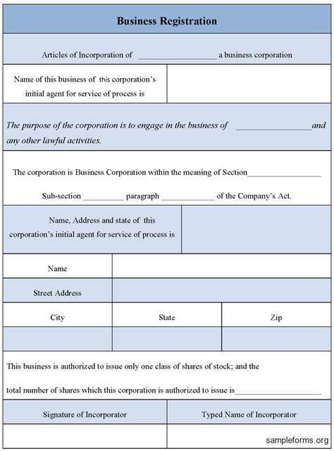 business registration form business form templates