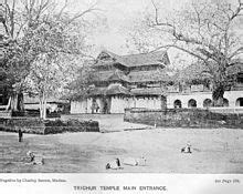 Boat Service From Vaikom by History Of Thrissur