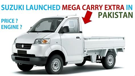 Suzuki Mega Carry by Suzuki Launched Mega Carry In Pakistan Price