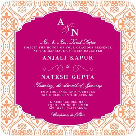 indian wedding invitation templates wedding invitation wording etiquette indian wedding invitations uk invitations template