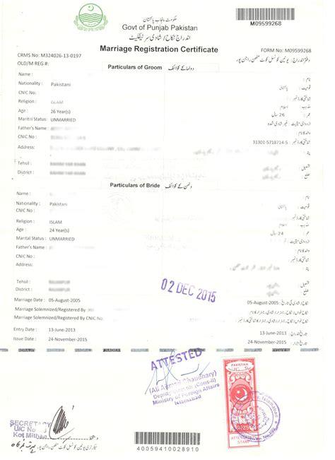 marriage certificate degree attestation  saudi