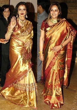 rekha  golden color saree rekha latest   saree