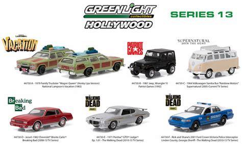 green light toys greenlight diecast series 13 six set