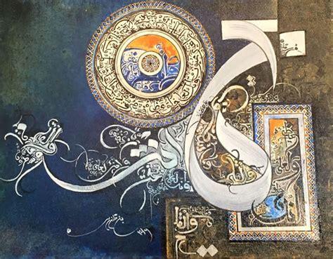 tahir bin qalander  louvre art gallery