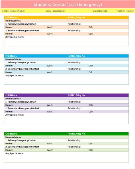 students contact list template emergency dotxes