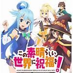 Kono Subarashii Sekai Ni Shukufuku Anime Wo