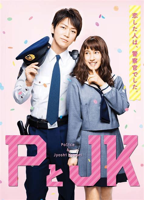 anime josei romance 2017 2017 live action adaptations from shoujo and josei manga
