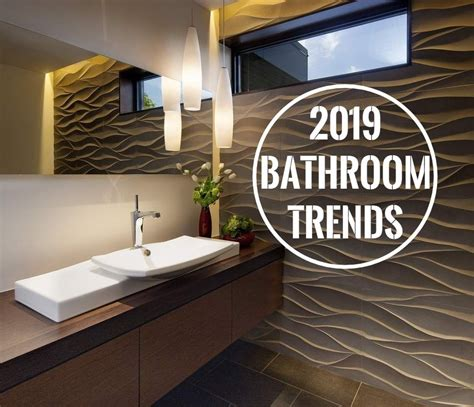bathroom trends   small bathroom renovations